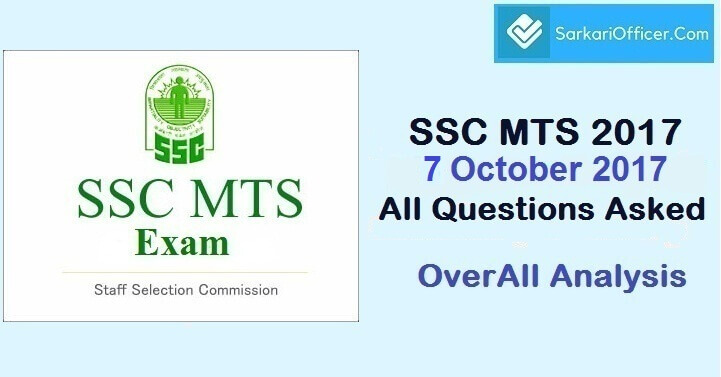 SSC MTS All Questions Asked On 7 October 2017 & Full Analysis