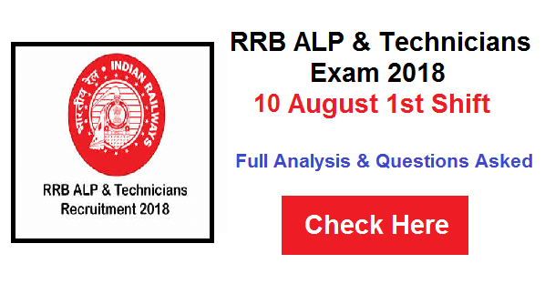RRB ALP & Technician Exam Analysis & Question Asked On 10 August 1st Shift 2018